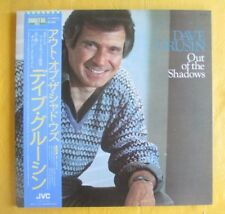Dave Grusin, Japan JVC pressing Lp- Out Of The Shadows, excellent