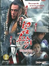 Sword Stained With Royal Blood  碧血劍 , Chinese  Drama, 6dvds,  English Subtitle