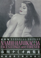 MEMORIAL EDITION NAMIO HARUKAWA FACESITTINGS are FOREVER From Japan F/S Tracking