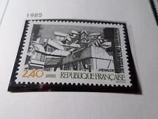 FRANCE 1985, timbre 2365, GIVORS ARCHITECTURE CONTEMPORAINE neuf** VF MNH STAMP