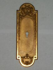 "Yale and Towne Pocket Door Pull handle 8 1/2"" x 2 7/8"" stamped 864"