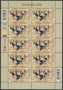 SOUTH AFRICA - 2006 Velo Mondial Conference in Cape Town sheetlet (MNH)