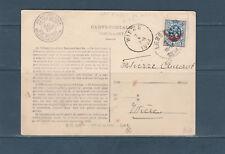 Eta/ carte Belgique avec timbre de service num: 12 chemin de fer 1932