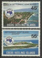 COCOS IS 1984 AUSIPEX EXHIBITION 2v MNH