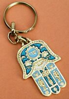 Colorful Hamsa Hand KEYCHAIN Gold Color w/Hebrew Traveler Prayer, Israel Judaica