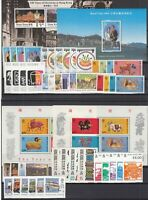 X2192/ BRITISH HONG KONG – 1989 / 1991 MINT MNH MODERN LOT – CV 200 $