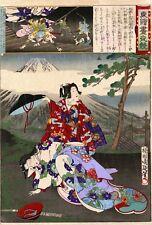 Repro Japanese Print 'Eastern Brocades Series by Chikanobu Yoshu #36