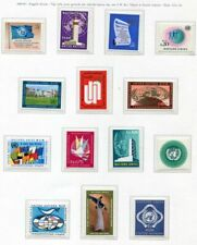 19511) UNITED NATIONS (Geneve) 1969/70 MNH** definitives