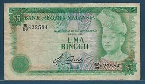 Malaysia 5 Ringgit, 1981, P 14b, VF- pinholes