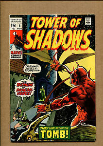 Tower of Shadows #8 - Bernie Wrightson Cover! - 1970 (Grade 7.0) WH