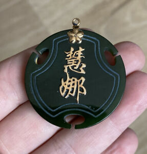 Vintage Asian Chinese? 14k Yellow Gold & Spinach Jade Necklace Pendant 12g