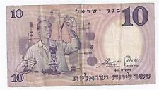 rare-Israel palestine Banknote  judaica paper money  Israel 1958 10 Lirot  P#32