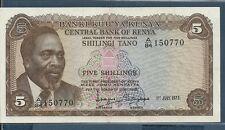 Kenya 5 Shillings, P 6d, 1973, XF+