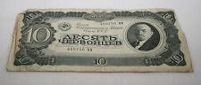 1937 Soviet Russia 10 Rouble Ruble Currency Paper Money Lenin USSR Ten WWII