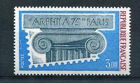 FRANCE 1975, timbre 1835, ARPHILA '75, neuf**, VF MNH STAMP