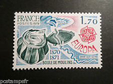FRANCE 1979, timbre 2047, EUROPA, BOULE DE MOULINS, neuf**, MNH STAMP