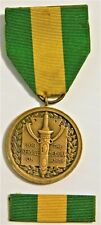 Oregon National Guard 1916 numbered and ID'ed Mexican Border Service medal