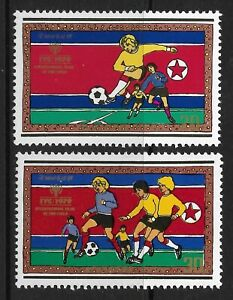 STAMPS-KOREA. 1979. Year of The Child (Football) Set. SG: 1916/17. MNH.
