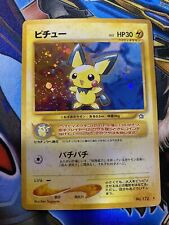 Pokemon Card Pichu Japanese Good Condition NM Holographic 23c