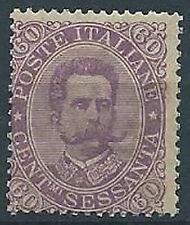 1889 REGNO UMBERTO I 60 CENT MNH ** - T244-9