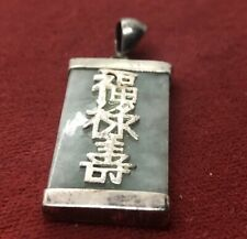 Vintage Sterling Silver Necklace 925 Pendant Jade Chinese Letters