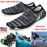 Men Quick-Dry Water Shoes Barefoot Aqua Socks Yoga Beach Swim Pool Exercise Surf