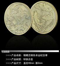 China Old Coin 中国锦鲤 风水招财 纪念币 硬币 #2
