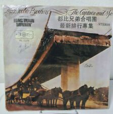 Doobie Brothers, The Captain and Me, First Records,Taiwan import,FL-2371, VG+/NM