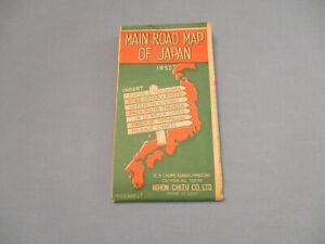 """1952 MAIN ROAD MAP OF JAPAN BY NIHON CHIZU CO., LTD 30"""" TALL, 42 1/2"""" WIDE"""
