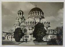 Bulgaria Sofia Alexander Nevsky Cathedral 1960 Postcard (P319)
