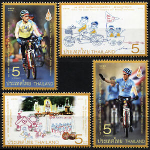 THAILAND - 2016 - SET OF 4 STAMPS MNH ** - Crown Prince of Thailand