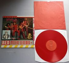 New York Dolls - Red Patent Leather 1984 French Fan Club Red Vinyl LP with Inner