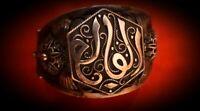 Silber punziert Armreif Orientalisch Berber Schmuck Antik Islamische Kunst