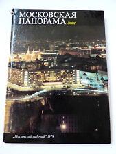 VTG 1979 Moscow Panorama Book Photo Album Collector's Edition N. Rakhmanov