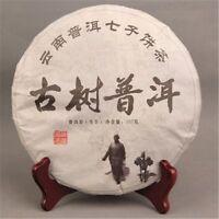 357g China Yunnan Old Aged Raw Pu-erh Tea Cake black tea Pu'Er Tea