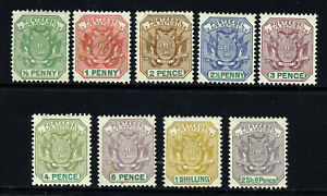 TRANSVAAL SOUTH AFRICAN REPUBLIC 1896-7 Complete Set SG 216 to SG 224 MINT
