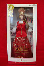 NRFB 2004 Princess of Imperial Russia Barbie Collector, Dolls Of The World, 25th