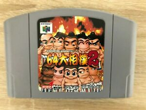 64 Oozumou 2 Sumou Wrestling Nintendo 64 N64 Japanese Ver F/S Tracking USED