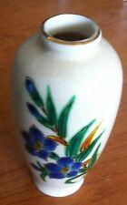 Homco Miniature Vase