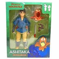 Princess Mononoke Ashitaka Soft Vinyl Action Figure Studio Ghibli Japan