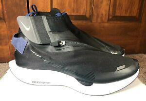 Nike By You ID Zoom Pegasus Turbo Shield Black Blue Silver CK5011 991 Size 11