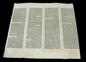 LARGE RARE TORAH BIBLE SCROLL MANUSCRIPT 150 YRS OLD EUROPE