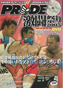KAZUSHI SAKURABA WANDERLEI SILVA SIGNED AUTO'D PRIDE FC 2005 BOOK PSA/DNA UFC