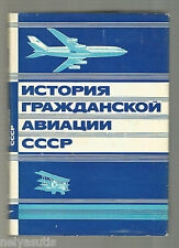 History of the Civil Aviation of the USSR 1983 Russian book
