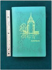 Album with postcard collection of dedicated communist holiday Propaganda Soviet