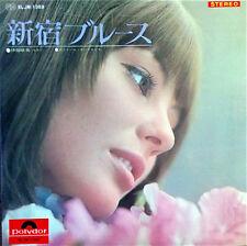 SEXY COVER & CHEESECAKE ! HARUMI IBE / Shinjuku Blues FUNKY INST VENTURES