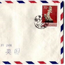 MS2961 1979 China PRC * Nanjing * 70f Top Value Arti Mestieri Posta aerea cover intaglio