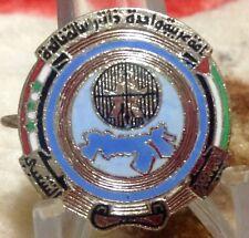 IRAQ-IRAQI PEOPLE/'S ARMY PIN BADGE SADDAM HUSSEIN ERA Gold Baath Party