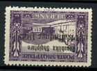 Albania 1925 SG#177 1f Proclamation Of Rep MH #A30863