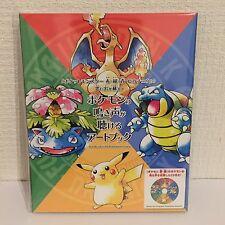 JAPAN NEW pikachu 20th Anniversary ART BOOK CD Pokemon center music CD nintendo